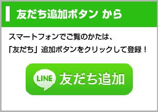 モラキジドッグ LINE